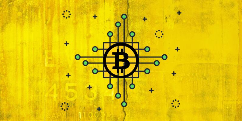 Криптовалюта Да или Нет